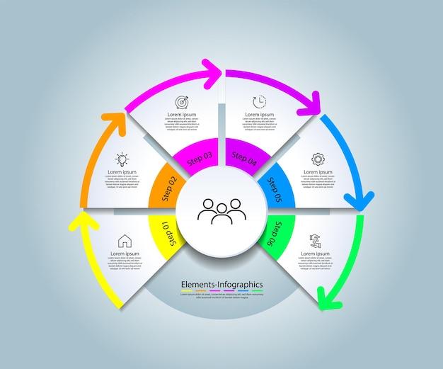 6つのステップでカラフルな要素のインフォグラフィック