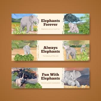 象の楽しいコンセプト、水彩スタイルのバナーセット