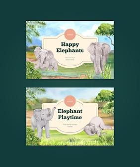 象の楽しいコンセプト、水彩風イラスト
