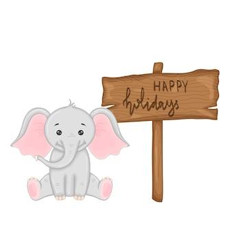 ベクトルで「ハッピーホリデー」と刻まれた木製看板の近くの象。漫画のイラスト。