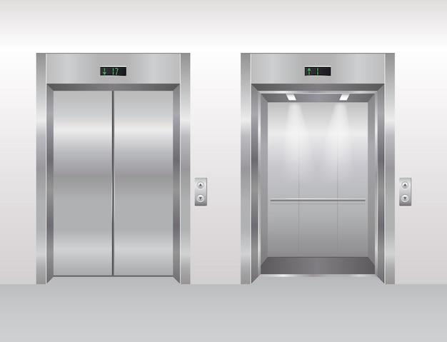 Двери лифта векторная иллюстрация плоский пустой современный офис или интерьер здания гостиницы реалистичный