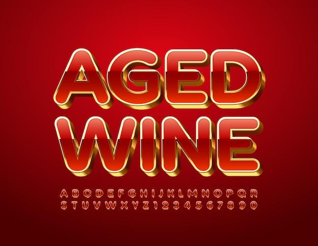 エリートエンブレム熟成ワイン赤と金のフォント高級アルファベット文字と数字のセット