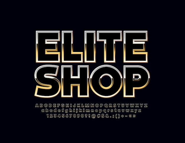 Elite shop 알파벳 문자 숫자 및 구두점 기호 검정 및 금색 글꼴