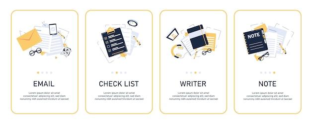 メールとメッセージングカードセット