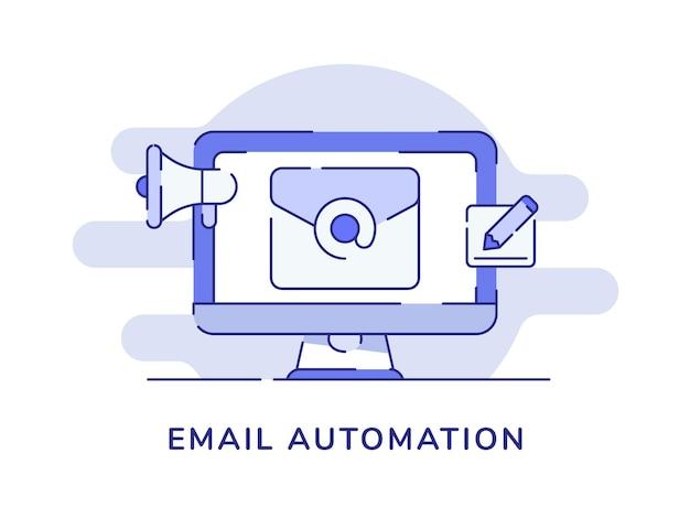 이메일 자동화 개념