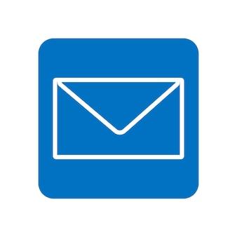 이메일 아이콘입니다. 전자 메일 기호 평면 벡터 그래픽 일러스트 흰색 배경에 고립