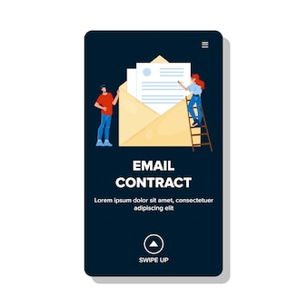 Отправка электронной почты деловым людям
