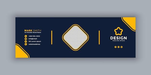 이메일 서명 템플릿 비즈니스 및 기업 디자인