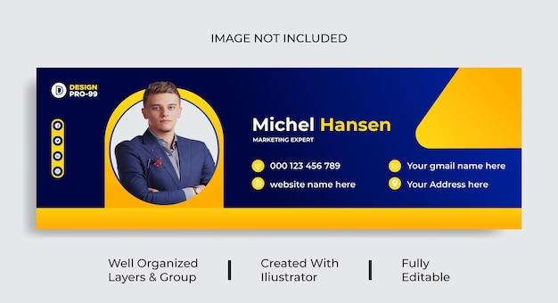 이메일 서명 템플릿 또는 이메일 바닥글 및 개인 표지 기업 디자인 벡터
