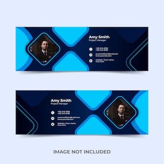 電子メールの署名テンプレートまたは電子メールのフッターとパーソナルソーシャルメディアのカバーデザイン