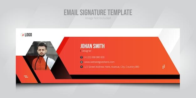 Вектор шаблона подписи электронной почты