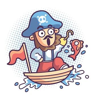 해적 모험에 착수