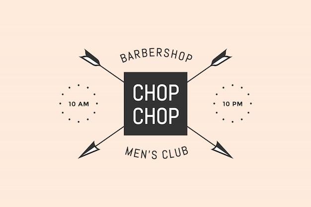 Emblem of barbershop with arrows