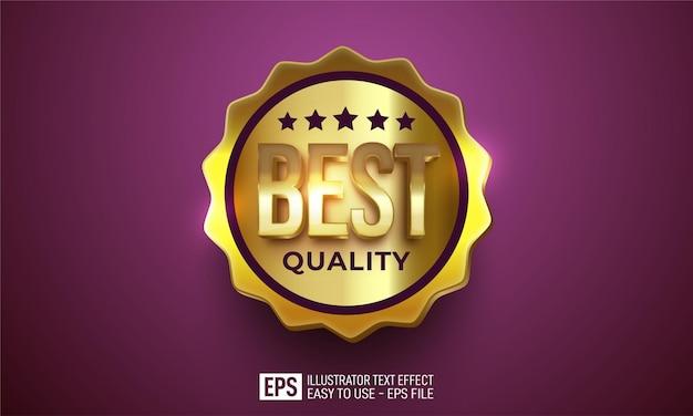エンブレム最高品質の3dテキスト編集可能なスタイルの効果テンプレート