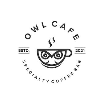 올빼미 간단한 창조적 인 기하학적 세련된 현대적인 로고 디자인이있는 엠블럼 커피 컵 카페