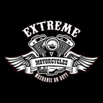 날개 달린 오토바이 모터가있는 상징 템플릿.