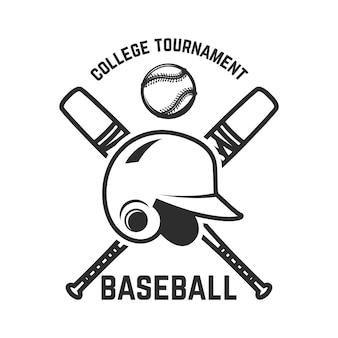 交差した野球用バットと野球用ヘルメットのエンブレム。ロゴ、ラベル、エンブレム、記号、バッジの要素。図