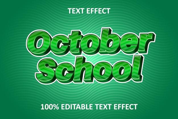 Emboss editable text effect green