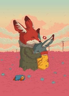 キツネとオオカミの抱擁
