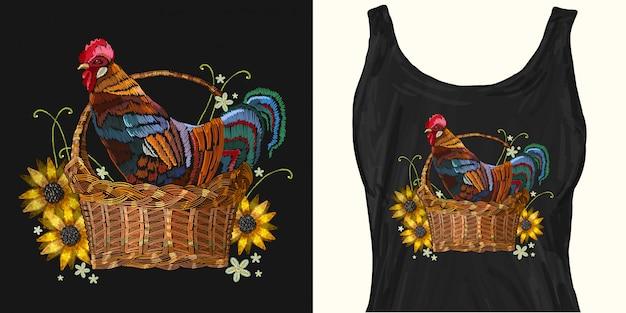 枝編み細工品バスケットの刺繍のオンドリ
