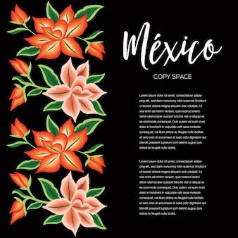 オアハカメキシコ花柄テンプレートから刺繡スタイル