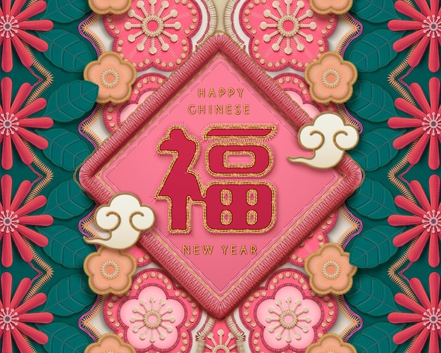 Embroidery style lunar year card Premium Vector
