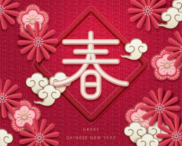 Embroidery style lunar year greeting Premium Vector