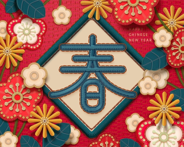 Embroidery style lunar year greeting