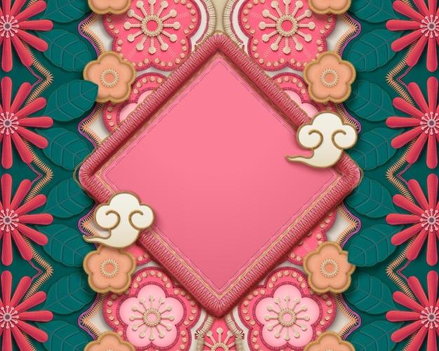 Весенний куплет в стиле вышивки и декоративная цветочная рамка