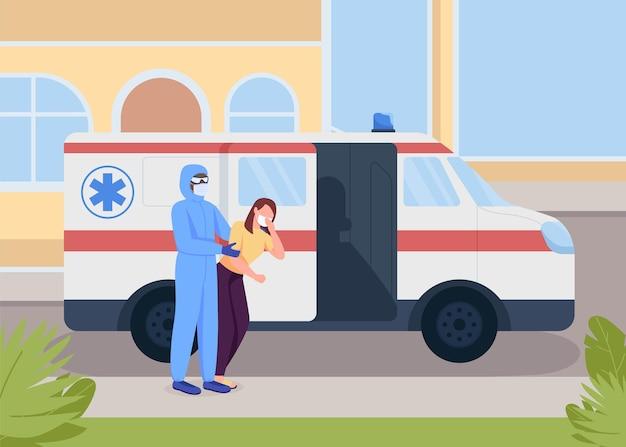 Скорая медицинская помощь плоская цветная иллюстрация