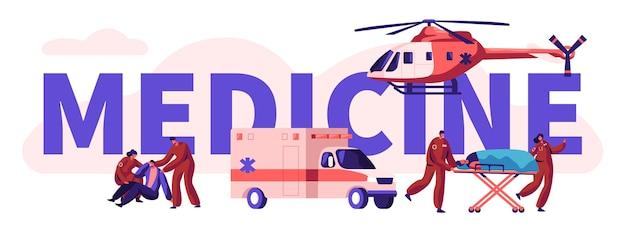 응급 응급 의료 요원 긴급 전문 의료 구조 팀. 의료 남자 사상자 수직 배너입니다. 들것 차량 헬리콥터 운송. 플랫 만화 벡터 일러스트 레이션