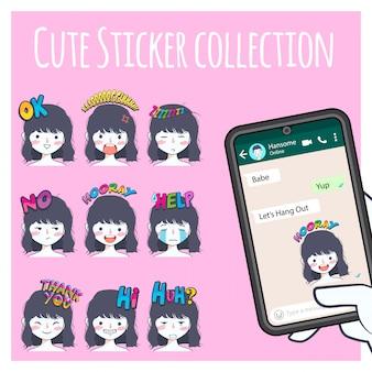Симпатичная девушка emoji коллекция стикеров