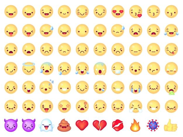 이모티콘 emojis 세트