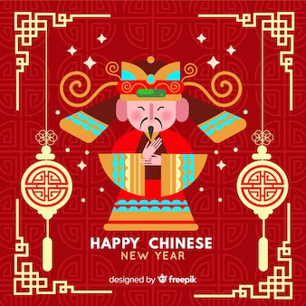Emperor chinese new year background