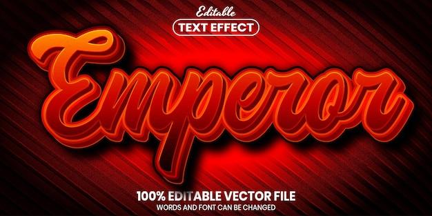 皇帝のテキスト、フォントスタイルの編集可能なテキスト効果