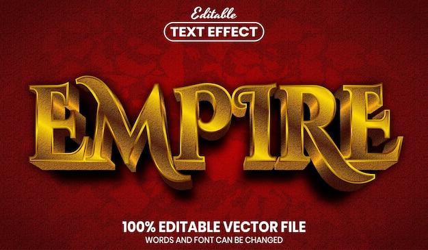 Текст в стиле ампир, редактируемый текстовый эффект