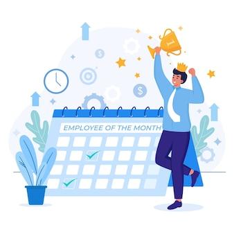Концепция работника месяца