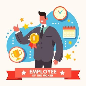 이달의 직원 개념