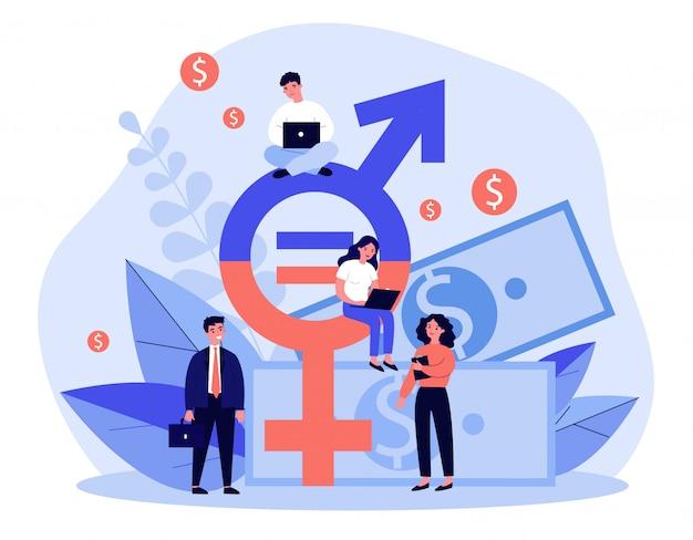 직원 성 급여 평등