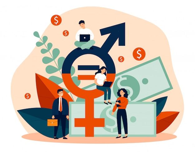 従業員の男女給与平等