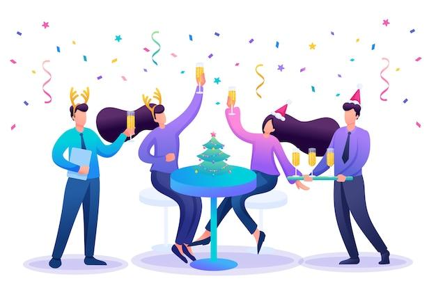 会社の従業員は新年の企業パーティーで一緒に楽しんで、シャンパンを飲みます。