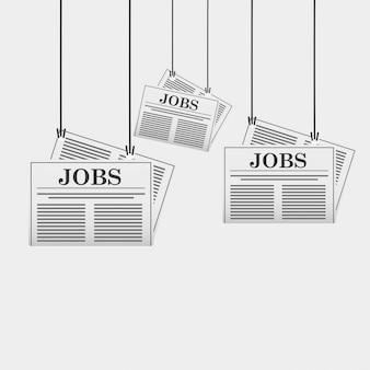 고용 교환