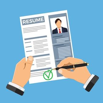 求職者の履歴書による雇用、採用、雇用の概念。