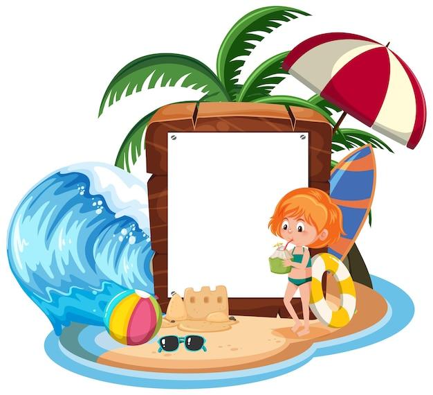 白い背景の上のビーチで夏休みの子供キャラクターと空のバナーテンプレート