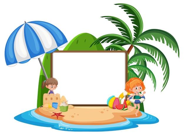Пустой шаблон баннера с персонажем детей на летних каникулах на пляже на белом фоне