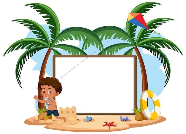 흰색 바탕에 해변에서 여름 휴가에 어린이 캐릭터와 빈 배너 템플릿