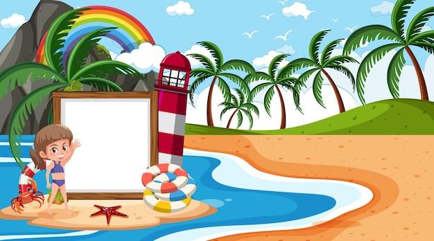 ビーチの昼間のシーンで休暇中の子供たちと空のバナーテンプレート