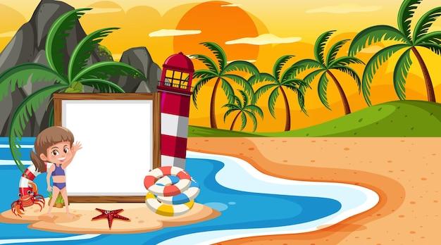 ビーチの夕日のシーンで休暇中の子供たちと空のバナーテンプレート