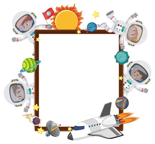 우주 비행사 의상을 입은 아이들과 함께 빈 배너