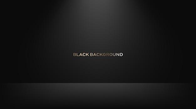 製品を表示するための背景として使用される空の黒いスタジオルーム